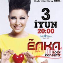 Певица Елка выступит с концертом в Баку 3 июня