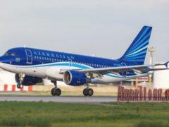 Путешествовать с рейсами AZAL стало проще и доступней
