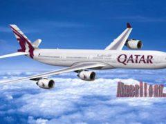 Авиакомпания Qatar Airways объявила о скидках