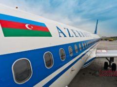 Специальная акция на линии Баку-Красноярск
