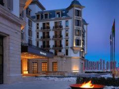 Новогодний вечер в отеле Pik Palace Шахдаг