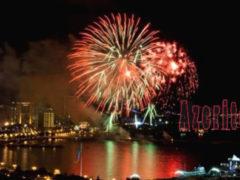 Сколько стоит Новый год в отелях Баку — Цены