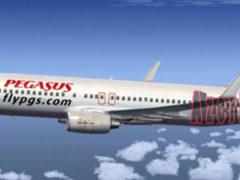 Авиарейсы с Габала в Европу от Pegasus — ЦЕНЫ