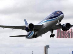 Видеоролик трагедии в Ходжалы на рейсах Azal