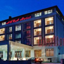 Afra Hotel Oğuz