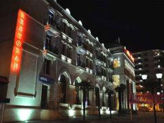 Gəncə Hotel