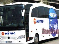 Автобусный рейс из Баку в Турцию и в Болгарию