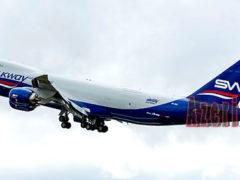 Открылось грузовое авиасообщение с Сингапуром