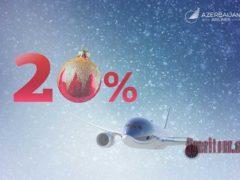 20% новогодняя скидка от AZAL