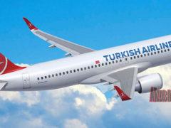Новая кампания от Türk Hava Yolları