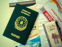 По чем стоит загранпаспорт в Азербайджане
