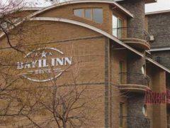Bayil Inn Hotel