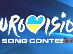 Цены отелей Киева поднимутся на Евровидение 2017