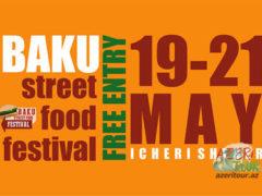 В Баку пройдет фестиваль Baku Street Food