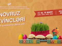 Праздник для детей «Novruz Sevincləri»