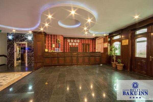reseption отеля