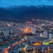Путешествие в Иран на самолете и автобусом