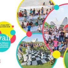 В парке Центра Гейдара Алиева пройдет детский фестиваль