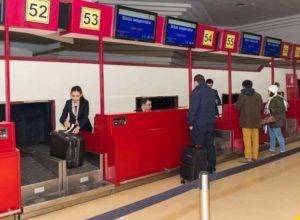 На рейсах Buta Airways изменяются правила регистрации и рассадки пассажиров