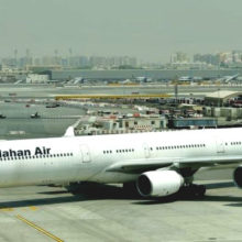 Германия запретила Иранской авиакомпании Mahar Air