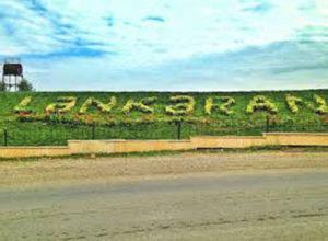 Оштрафованы объекты отдыха в городе Ленкорань