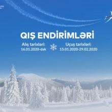 Новые скидочные авиабилеты AZAL в рамках «Зимней акции»