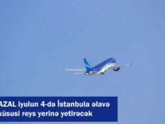 AZAL 4 июля выполнит дополнительный специальный рейс в Стамбул